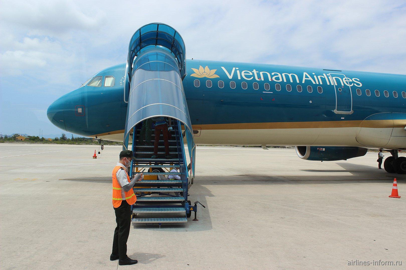 В гости к вьетнамцам. Часть 4. Nha Trang (Cam Ranx, CXR) - Ho Chi Minh City/Saigon (Tan Son Nhat, SGN) с Vietnam Airlines на А-321 (бизнес-класс)