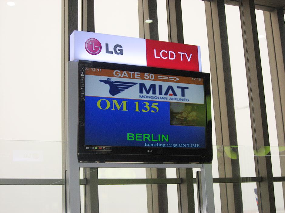 Рейс Москва-Берлин Монгольских авиалиний