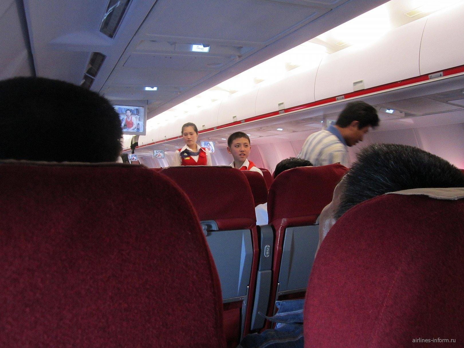 из России на родину возвращались этим рейсом пионеры из какого-то ансамбля