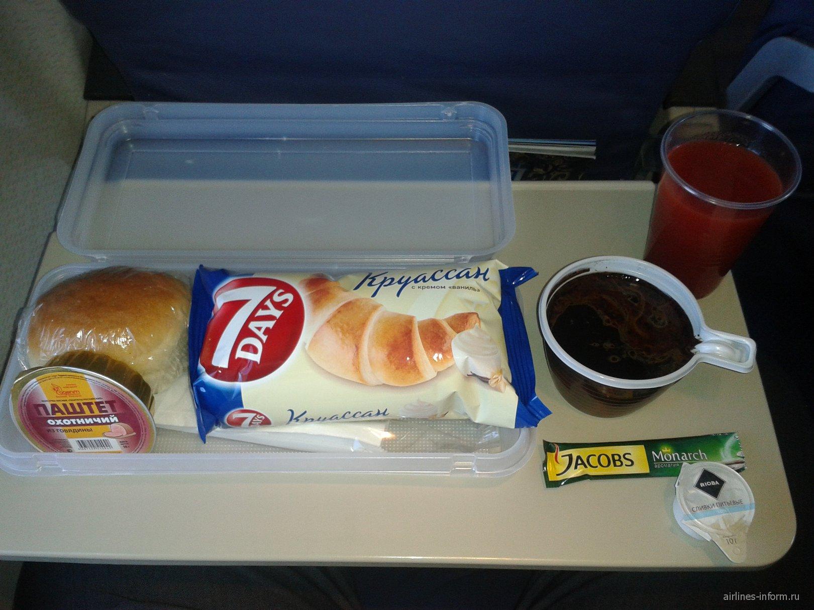 Питание на рейсе Москва-Бугульма авиакомпании ЮВТ-аэро
