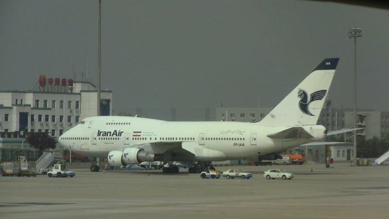 Boeing 747SP Iran Air в аэропорту Пекин