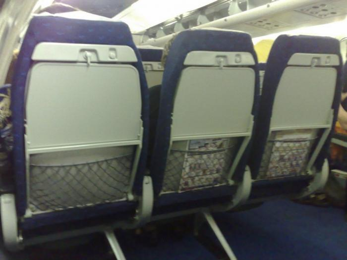 Кресла самолета Ту-154 авиакомпании Континент