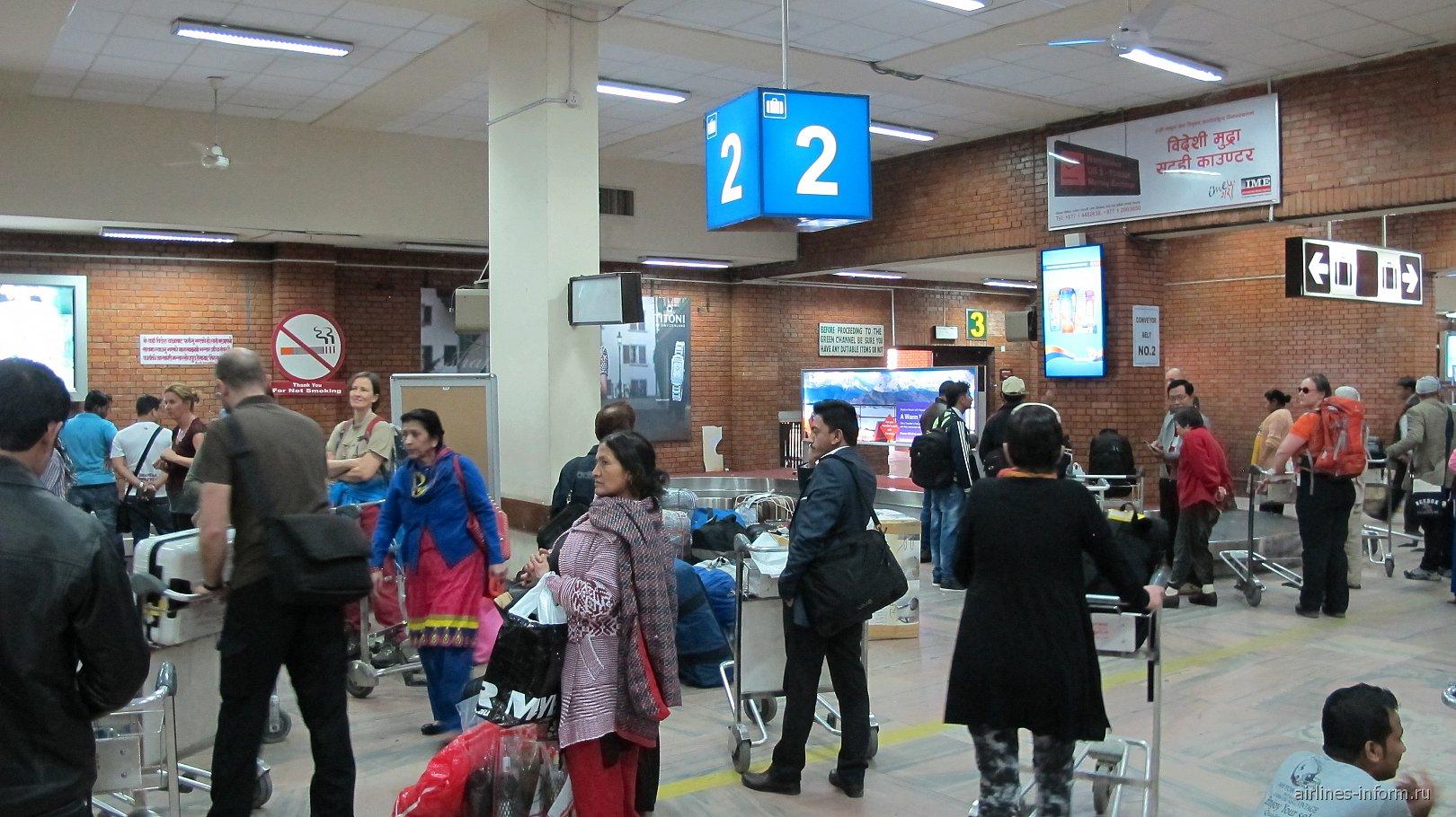 Зона выдачи багажа в аэропорту Катманду Трибхуван
