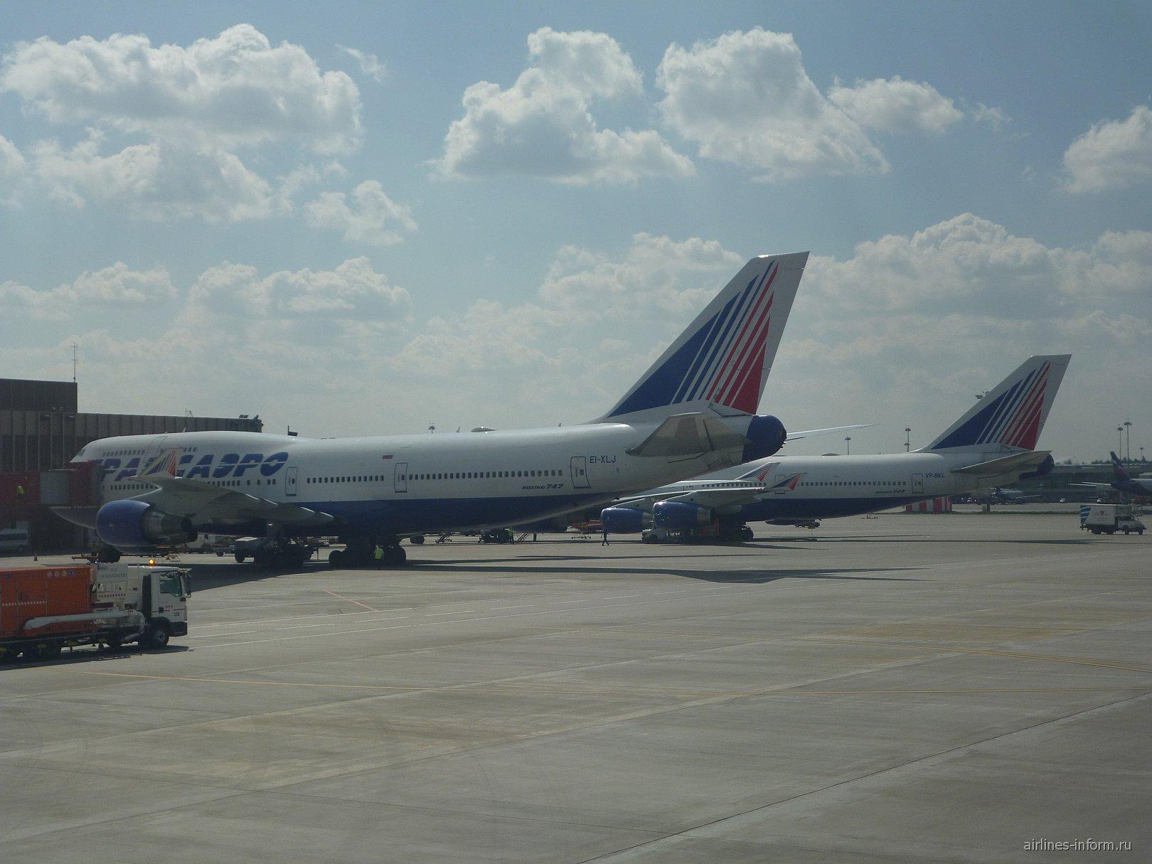 Боинги-747 авиакомпании Трансаэро  в аэропорту Шереметьево