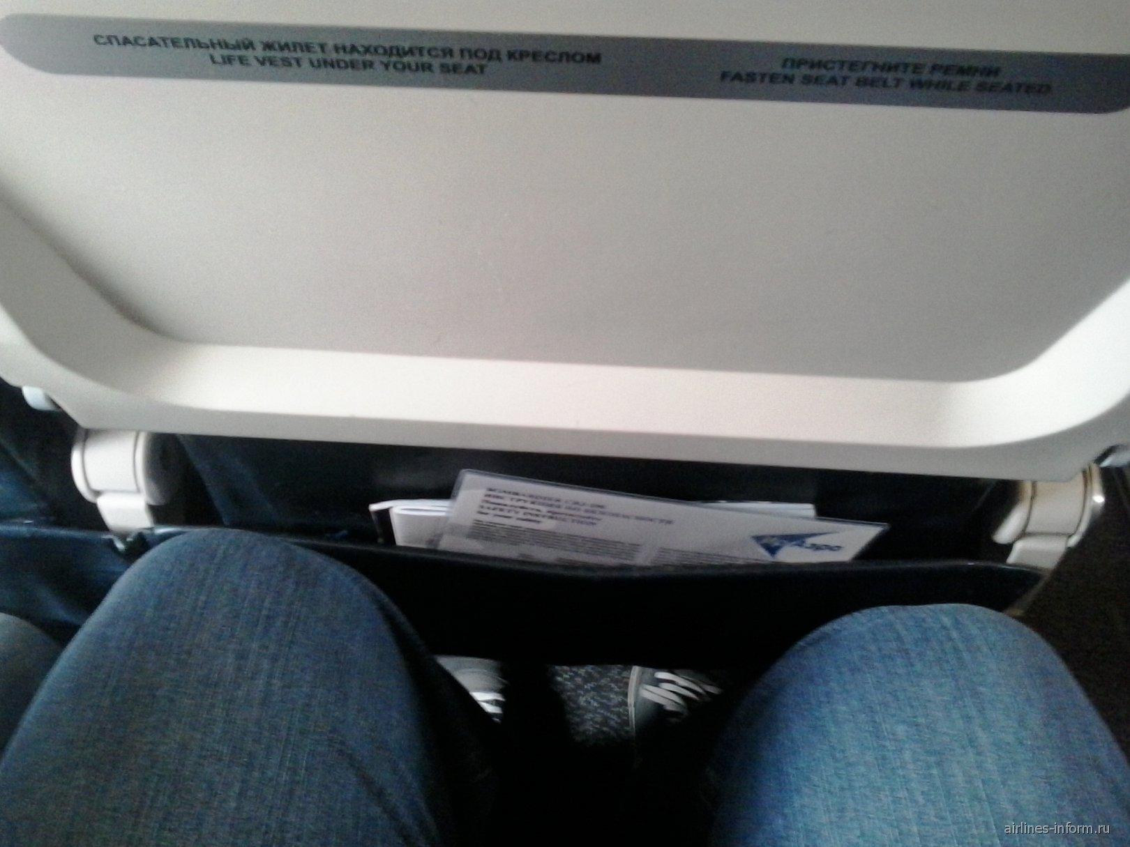 Салон самолета Bombardier CRJ200 авиакомпании ИрАэро