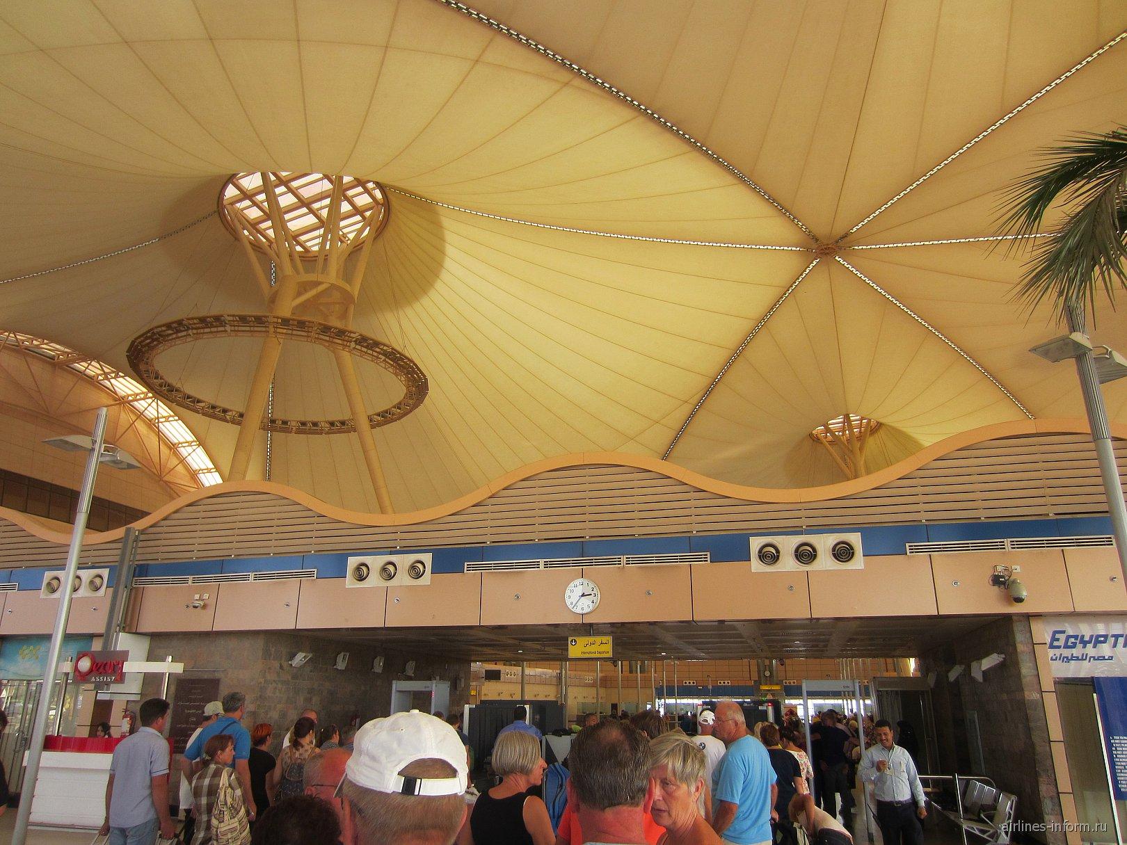 В терминале 1 аэропорта Шарм-Эль-Шейх