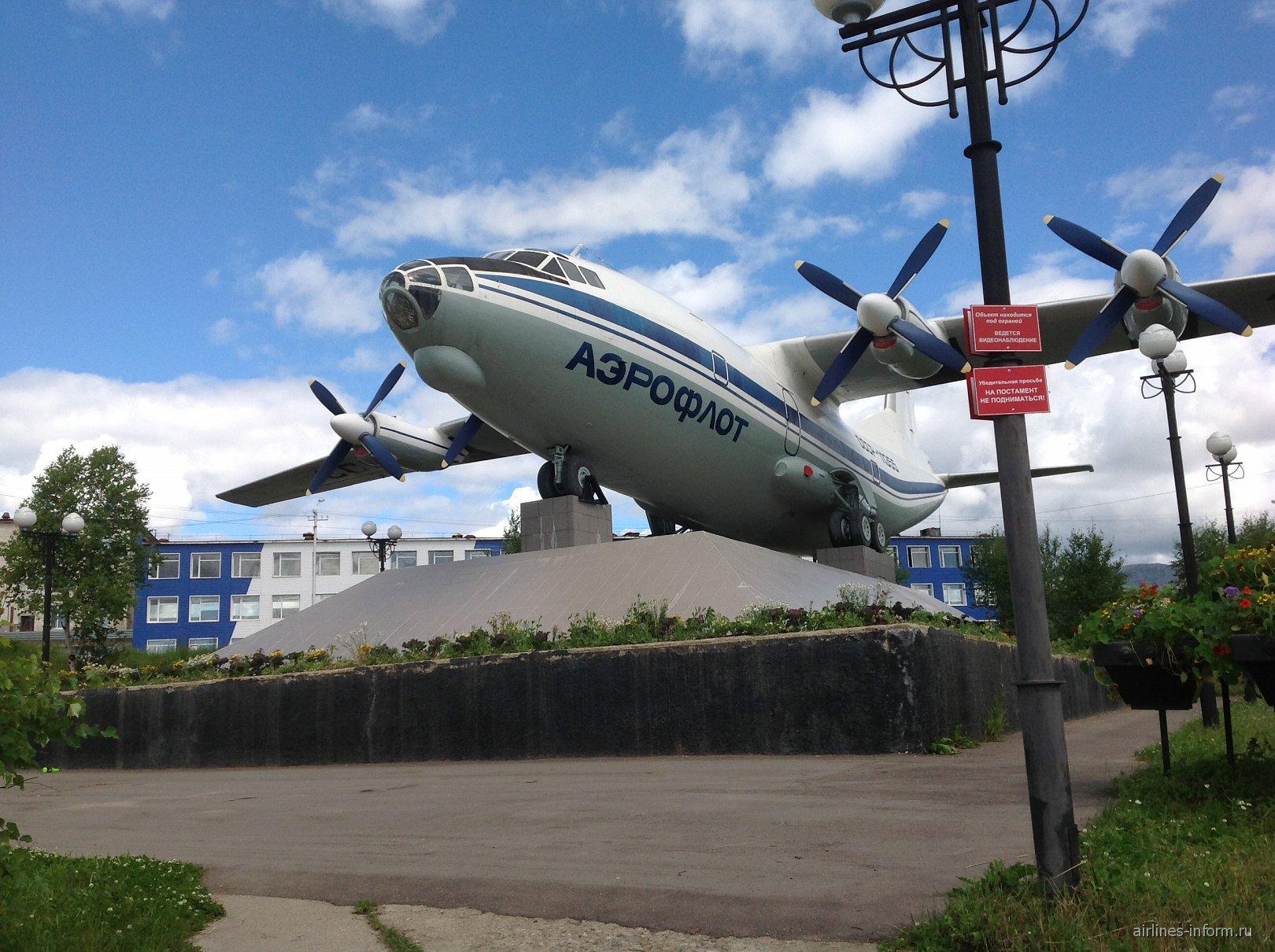 Памятник Ан-12 в аэропорту Магадана