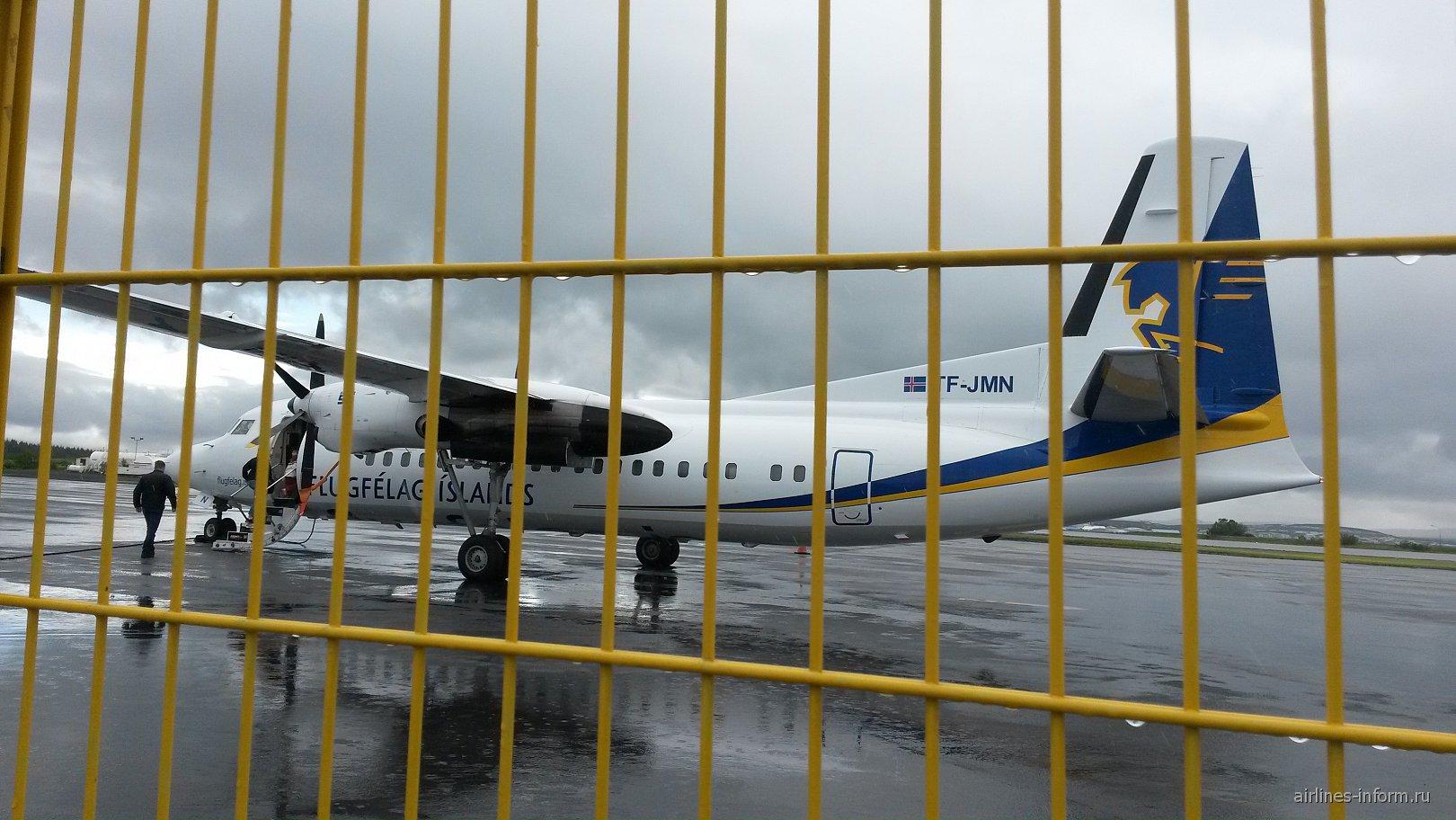 Fokker 50 авиакомпании Air Iceland