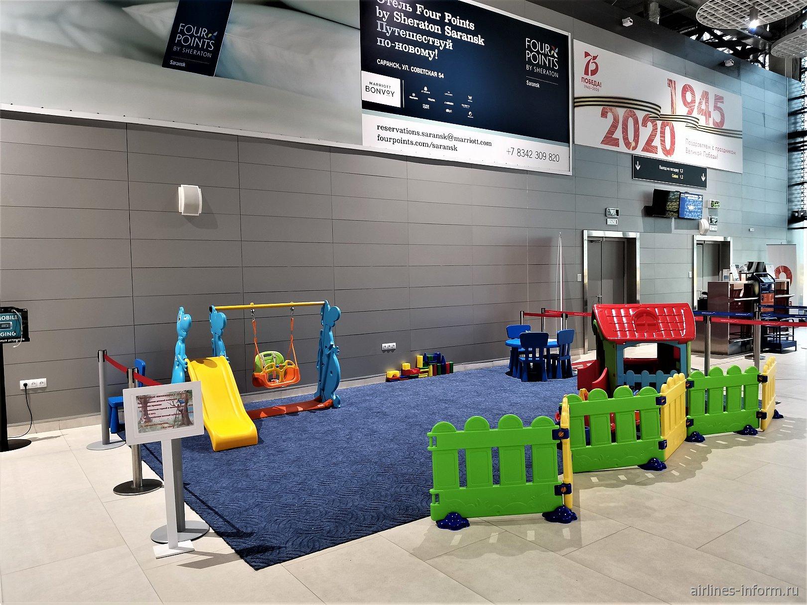 Детская игровая зона в аэропорту Саранск