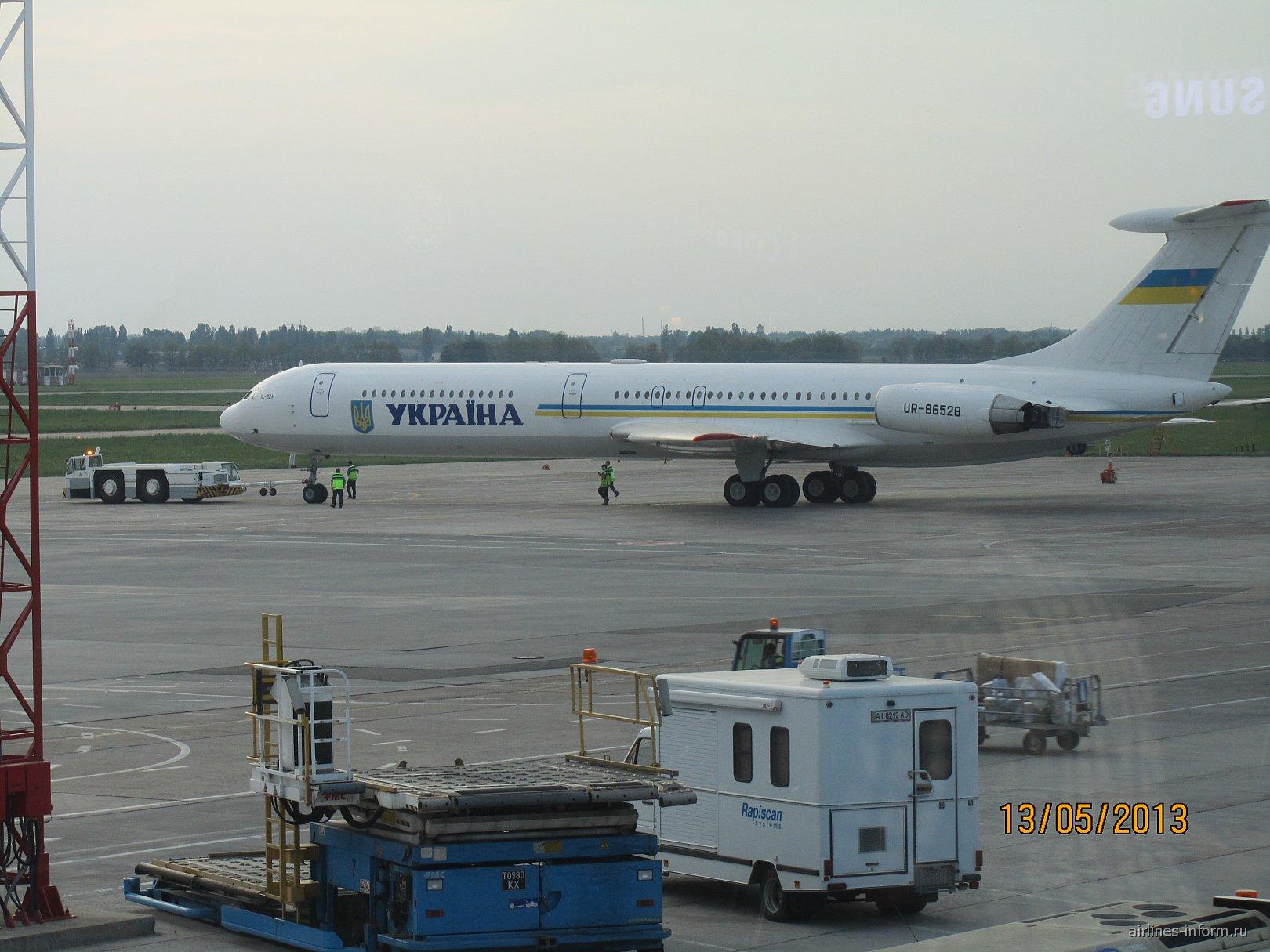 Самолет Ил-62 президента Украины