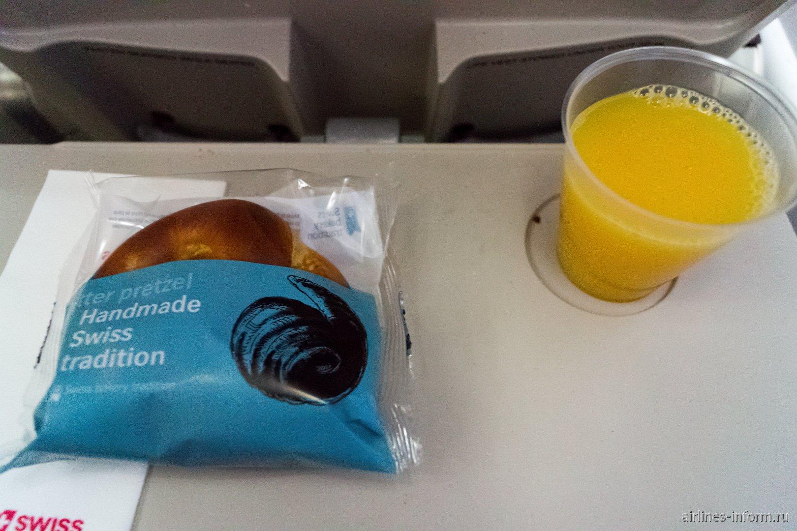 Брецель с маслом и сок - бортпитание на рейсе SWISS Женева-Барселона
