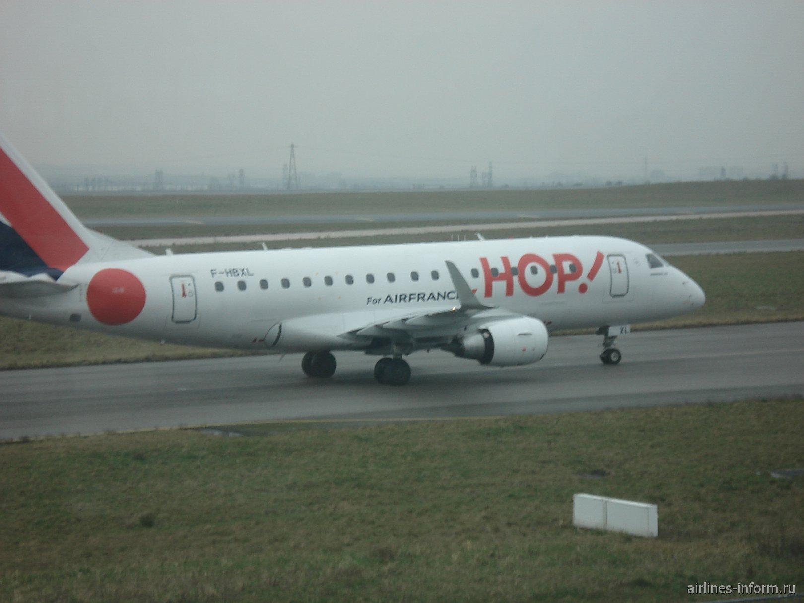 Европейские широты. Часть 2. Из Парижа в Загреб (CDG-ZAG) HOP! на Embraer 190.