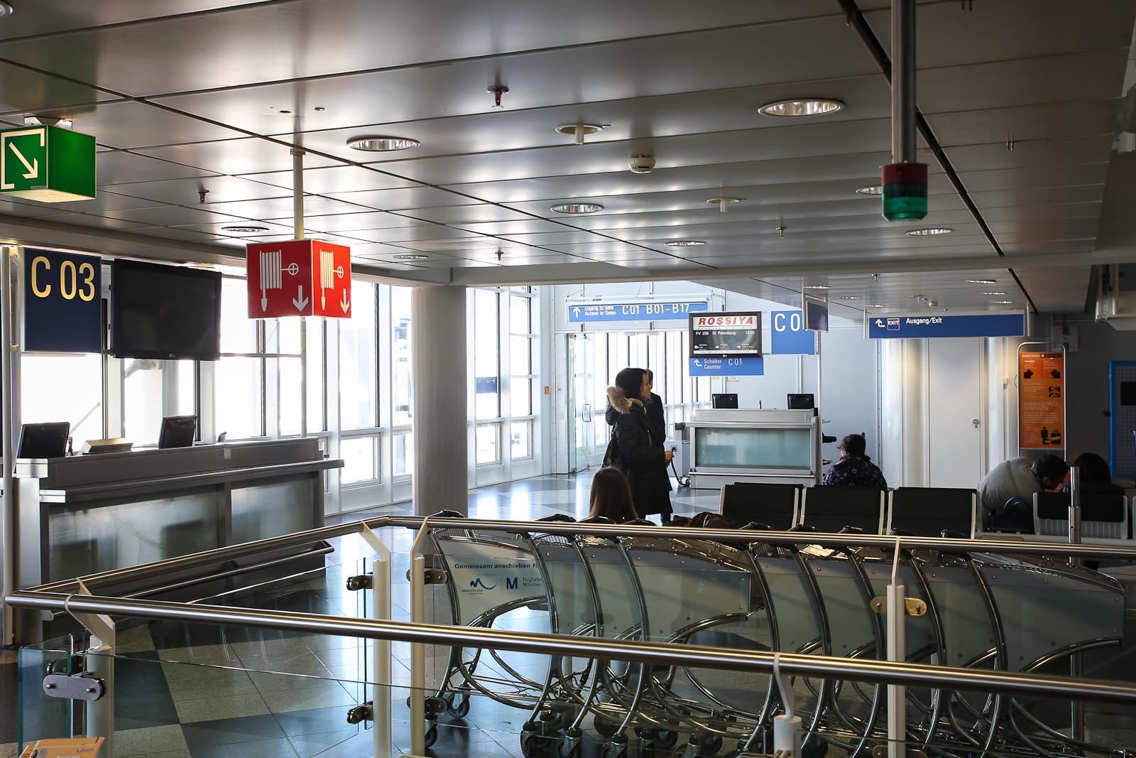 Посадка на рейс Мюнхен-Санкт-Петербург авиакомпании Россия