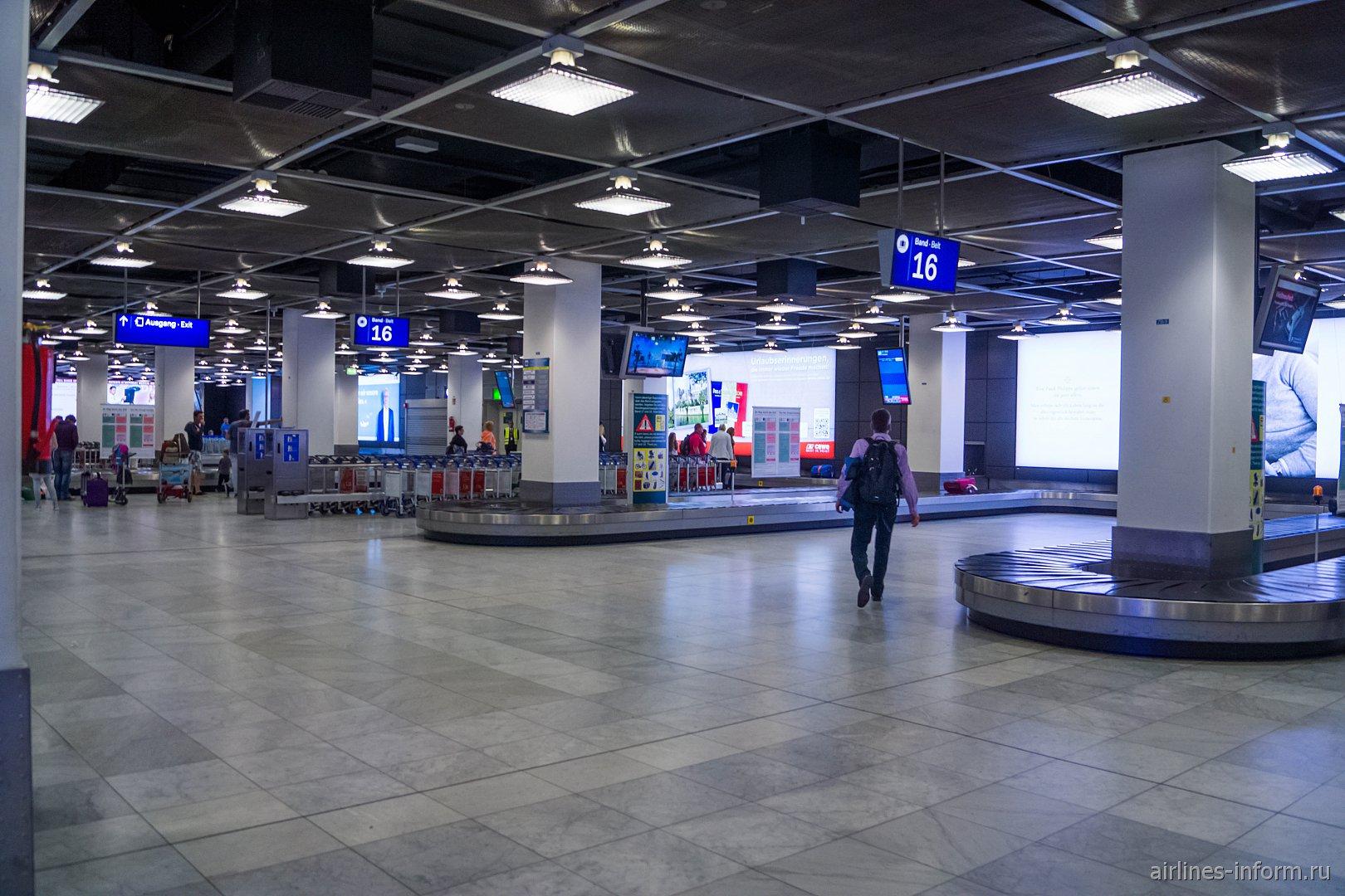 Зал выдачи багажа в терминале C аэропорта Дюссельдорф