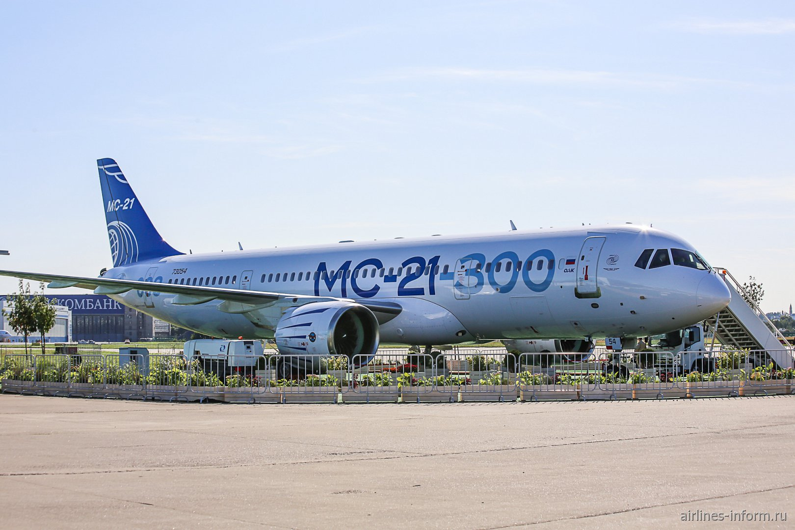 Авиалайнер МС-21-300 на авиасалоне МАКС-2019