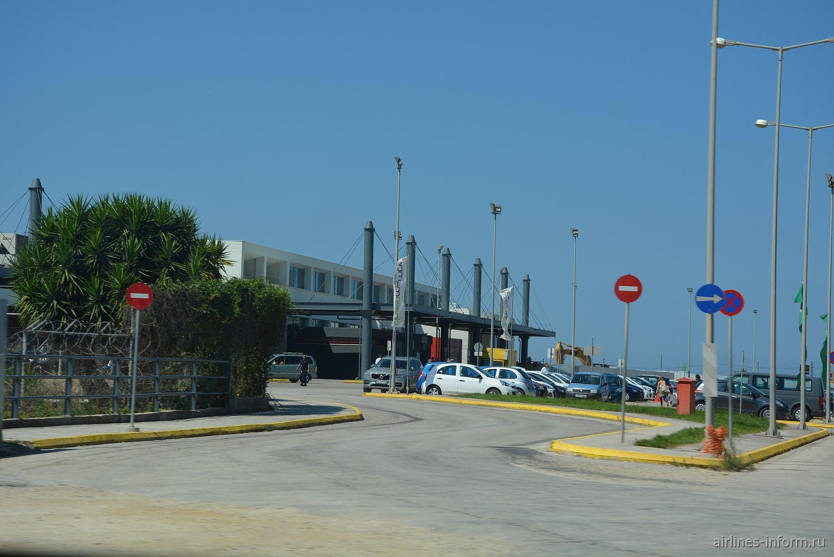 Пассажирский терминал аэропорта Превеза Актион