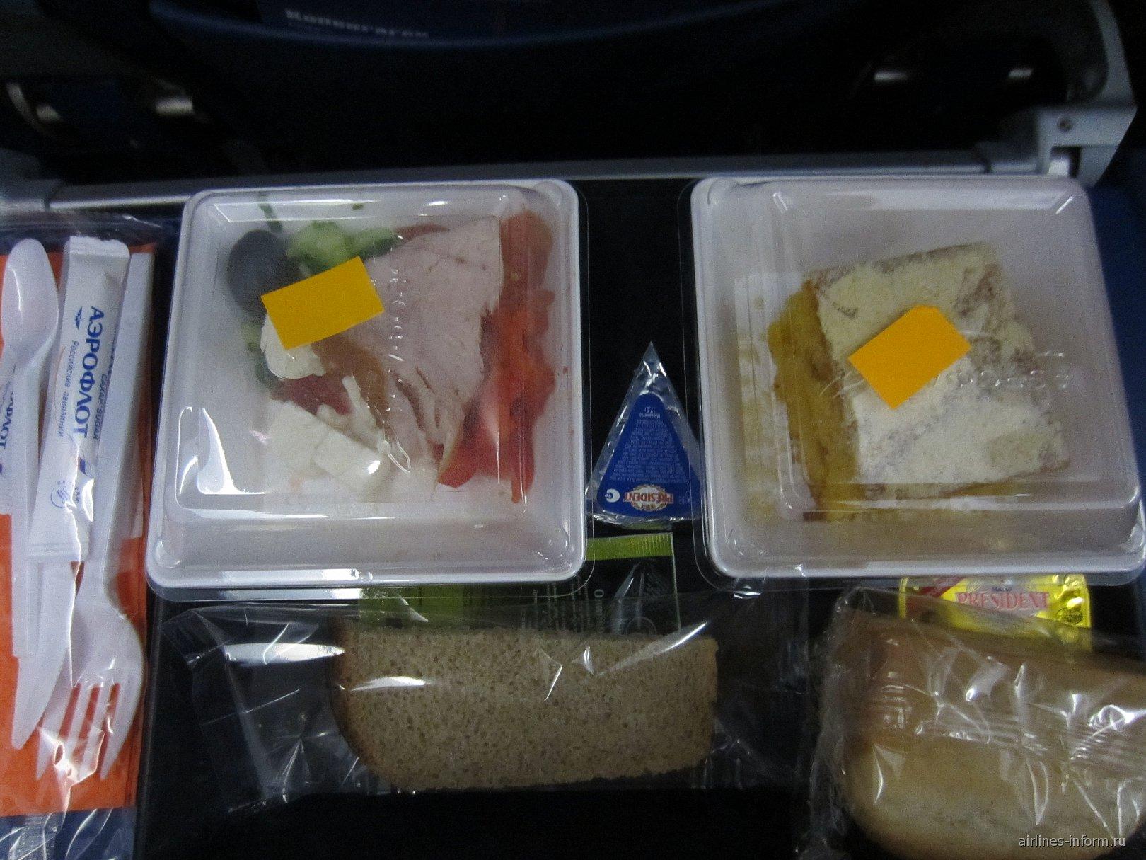 Питание на рейсе авиакомпании Аэрофлот Москва-Екатеринбург