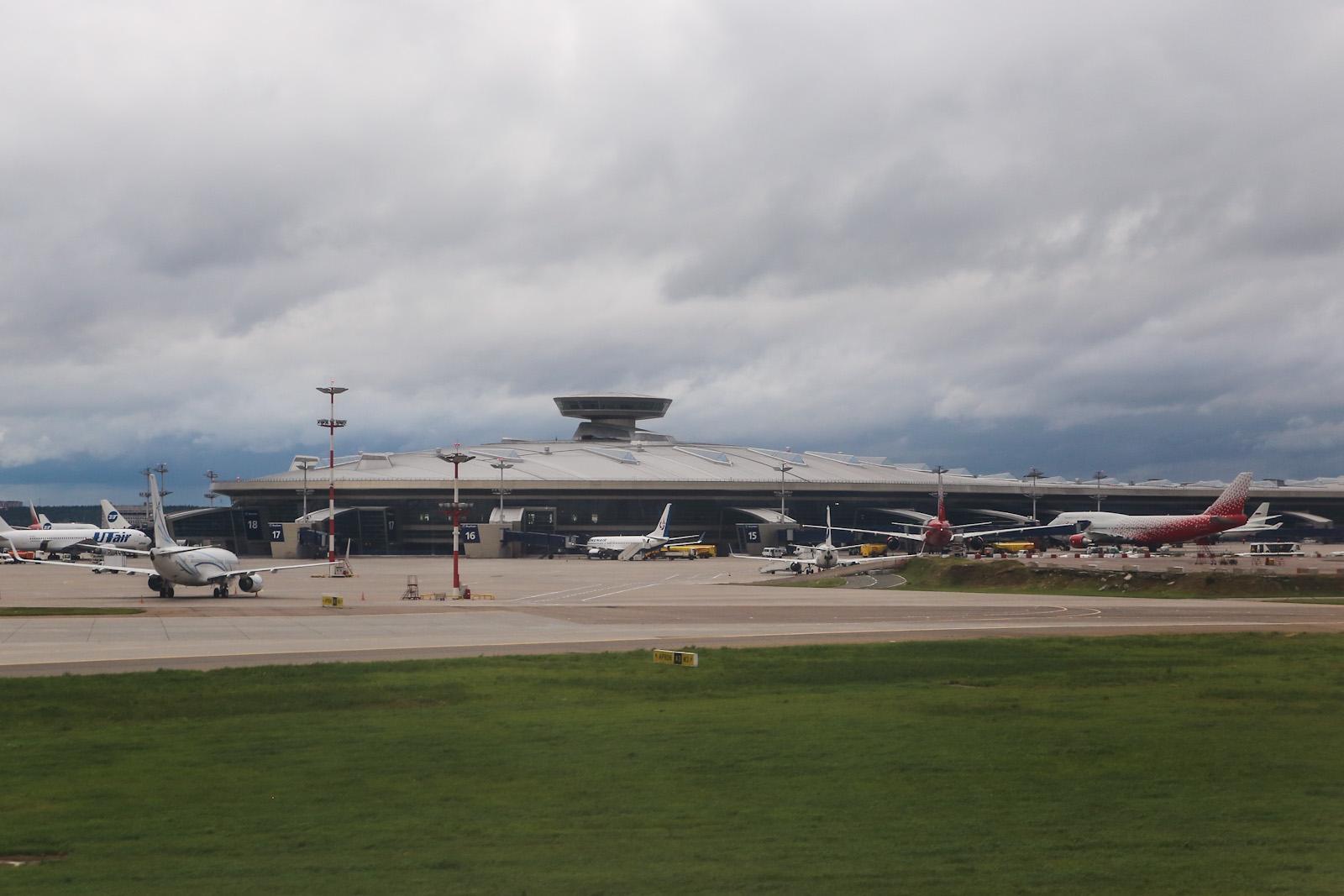 Пассажирский терминал А аэропорта Внуково