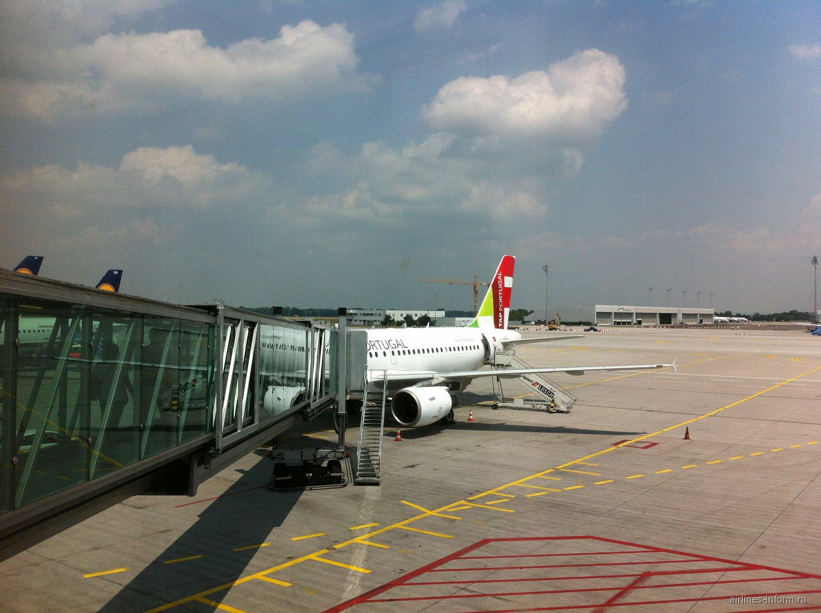 Из Москвы в Лиссабон и обратно со Star Alliance. Часть вторая: Мюнхен-Лиссабон с TAP Portugal