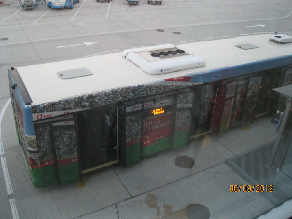 Buses in the Kiev Borispol Airport