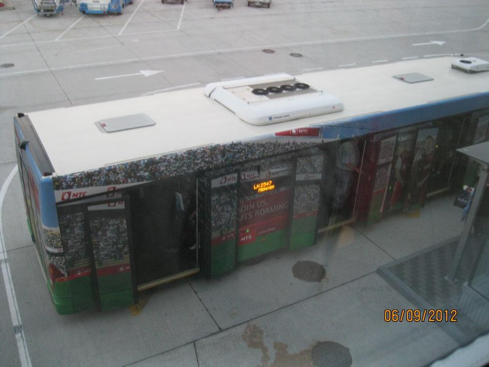 Buses in the Kiev Borispol Airport