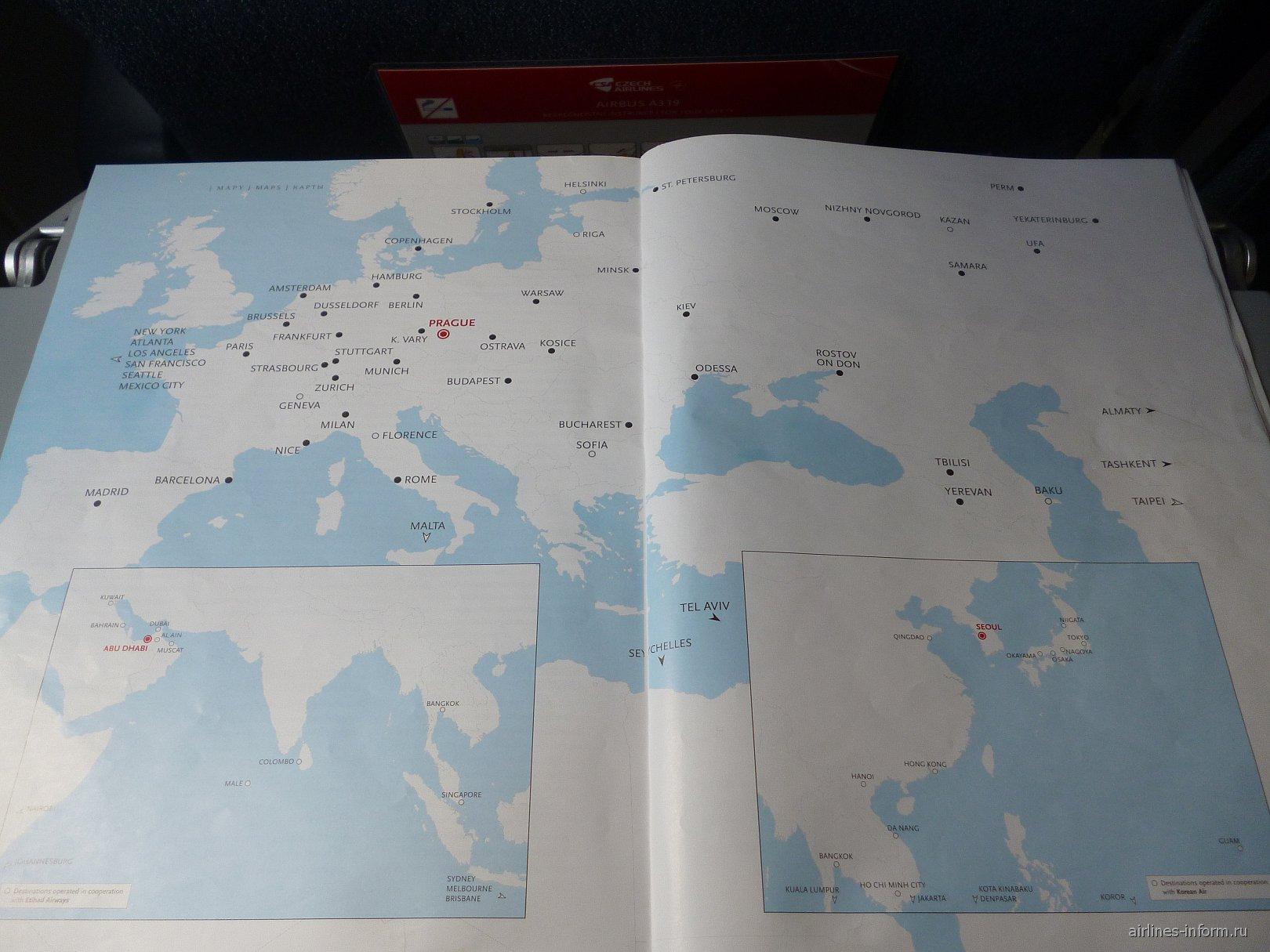 Журнал для пассажиров Чешских авиалиний