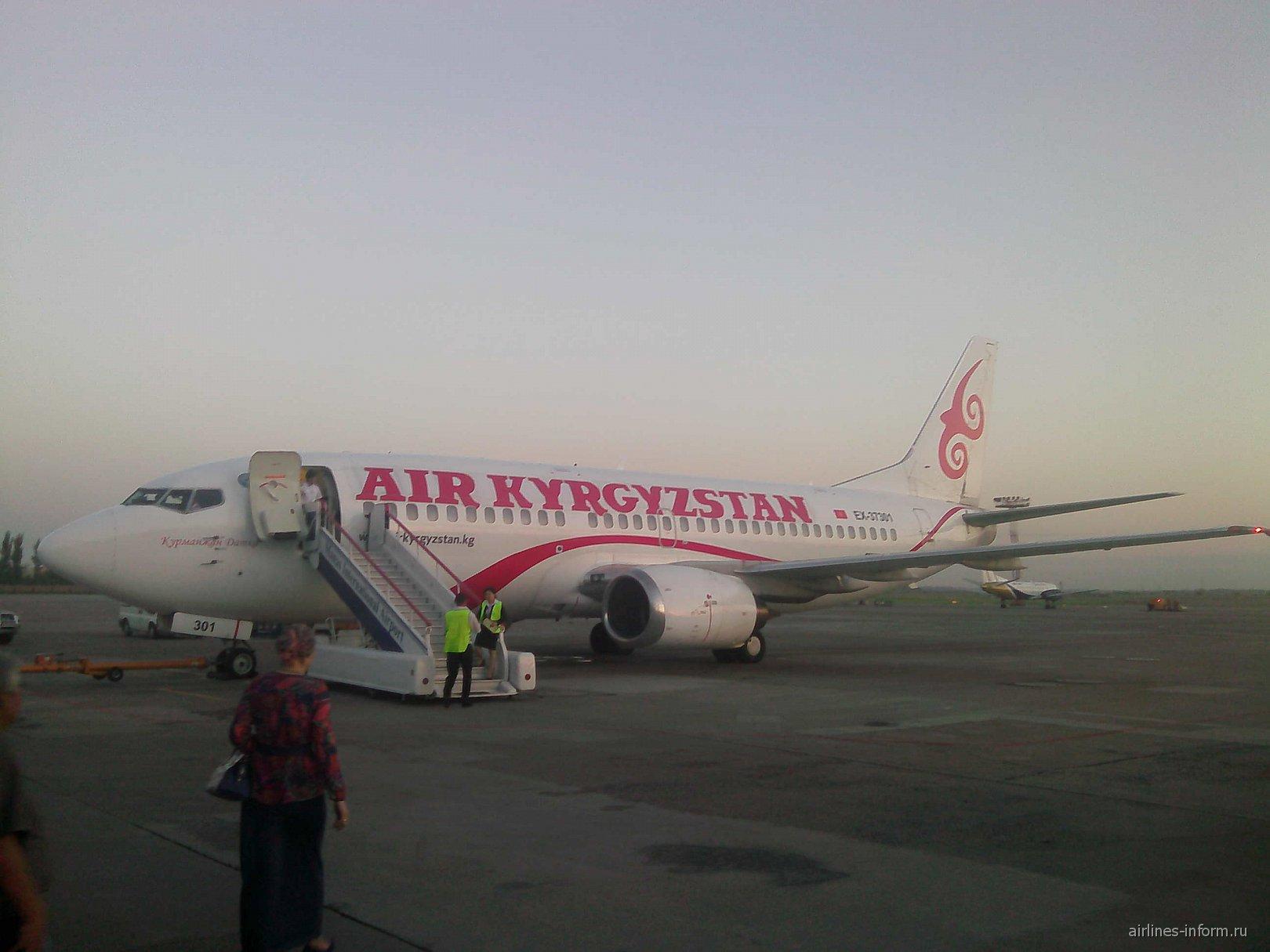 Боинг-737-300 авиакомпании Air Kyrgyzstan