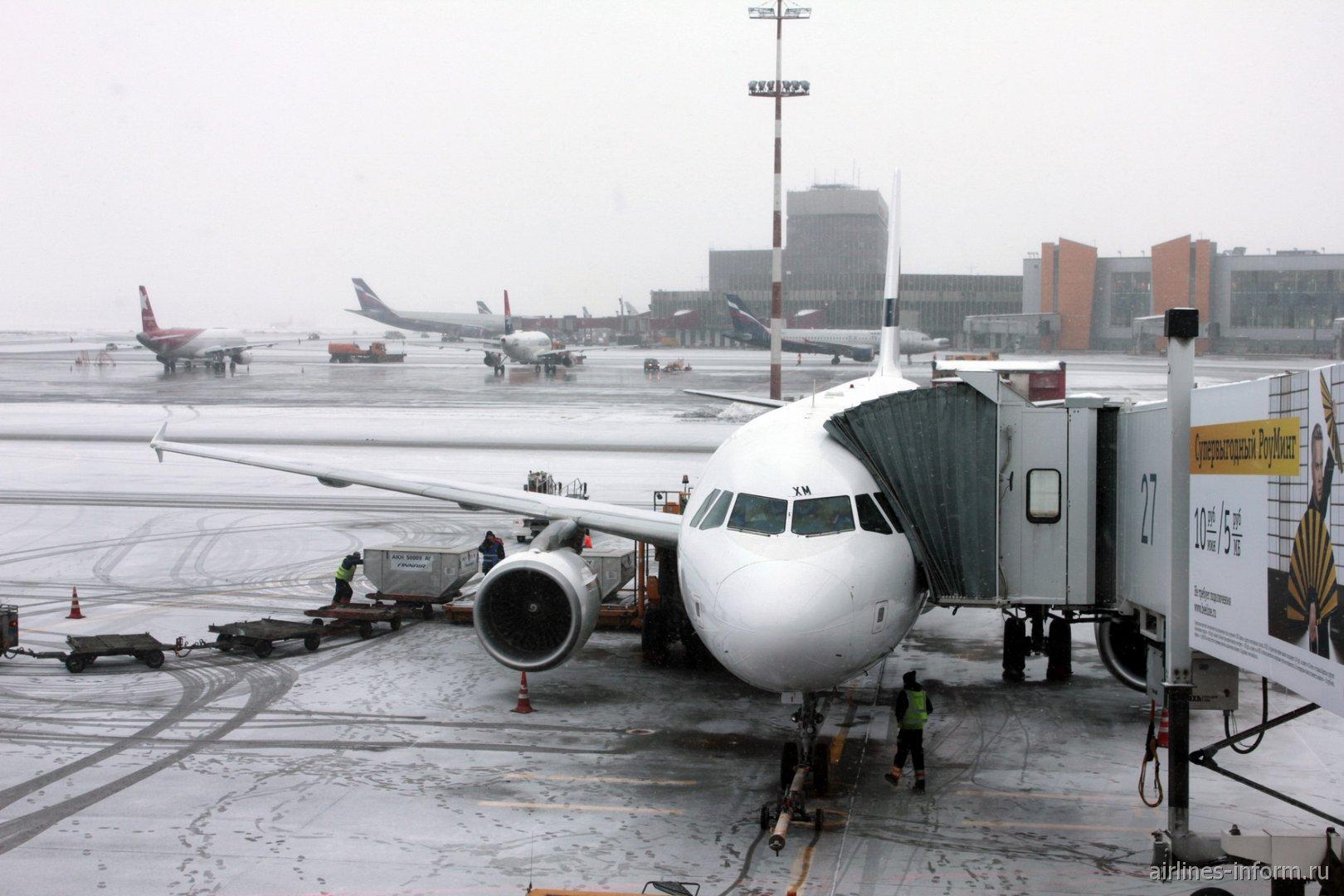 Новогоднее путешествие в страну тысячи озёр. Часть 1, Москва(SVO)-Хельсинки(HEL) с Finnair
