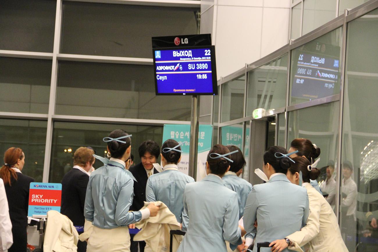 Посадка на рейс Москва-Сеул авиакомпании Korean Air