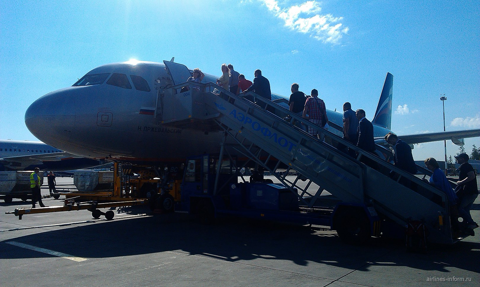 Москва-Мюнхен с Аэрофлотом.(07.07.14)