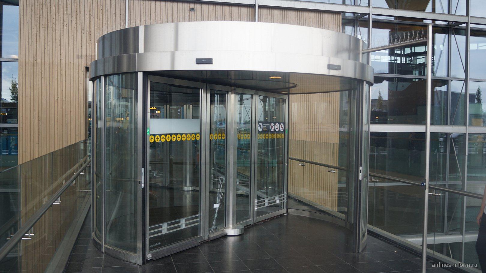 Вход в аэровокзал аэропорта Осло Гардермуэн