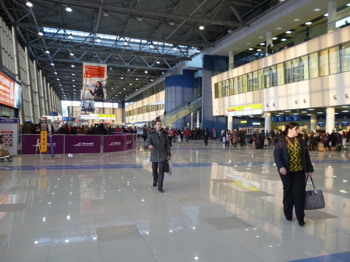 Vladivostok Airport
