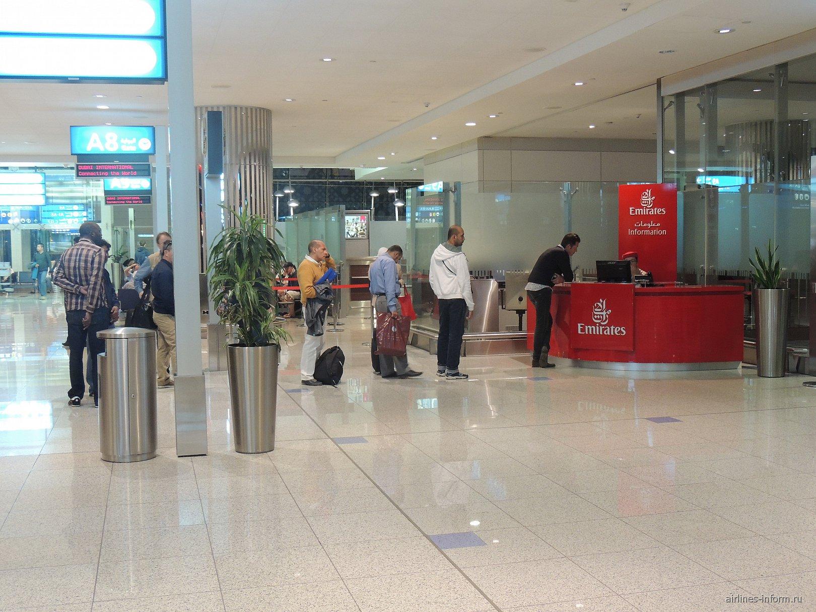 Информационная стойка Emirates в терминале 3 аэропорта Дубай