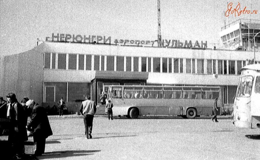 Аэропорт Чульман