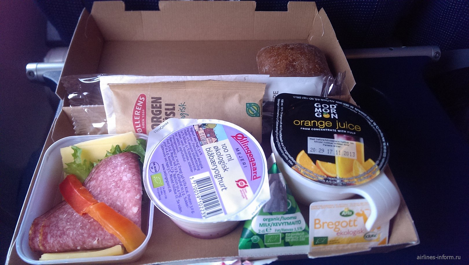 Питание на рейсе Гётеборг-Стокгольм авиакомпании SAS