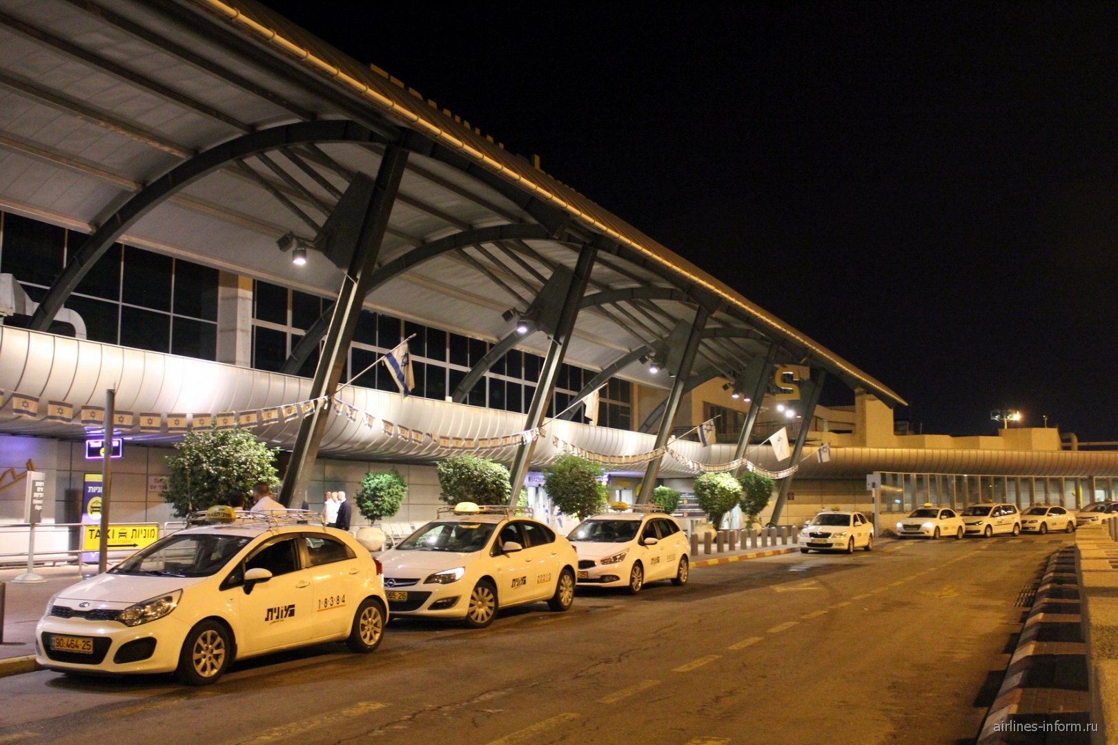 Терминал 1 аэропорта Тель-Авив Бен-Гурион
