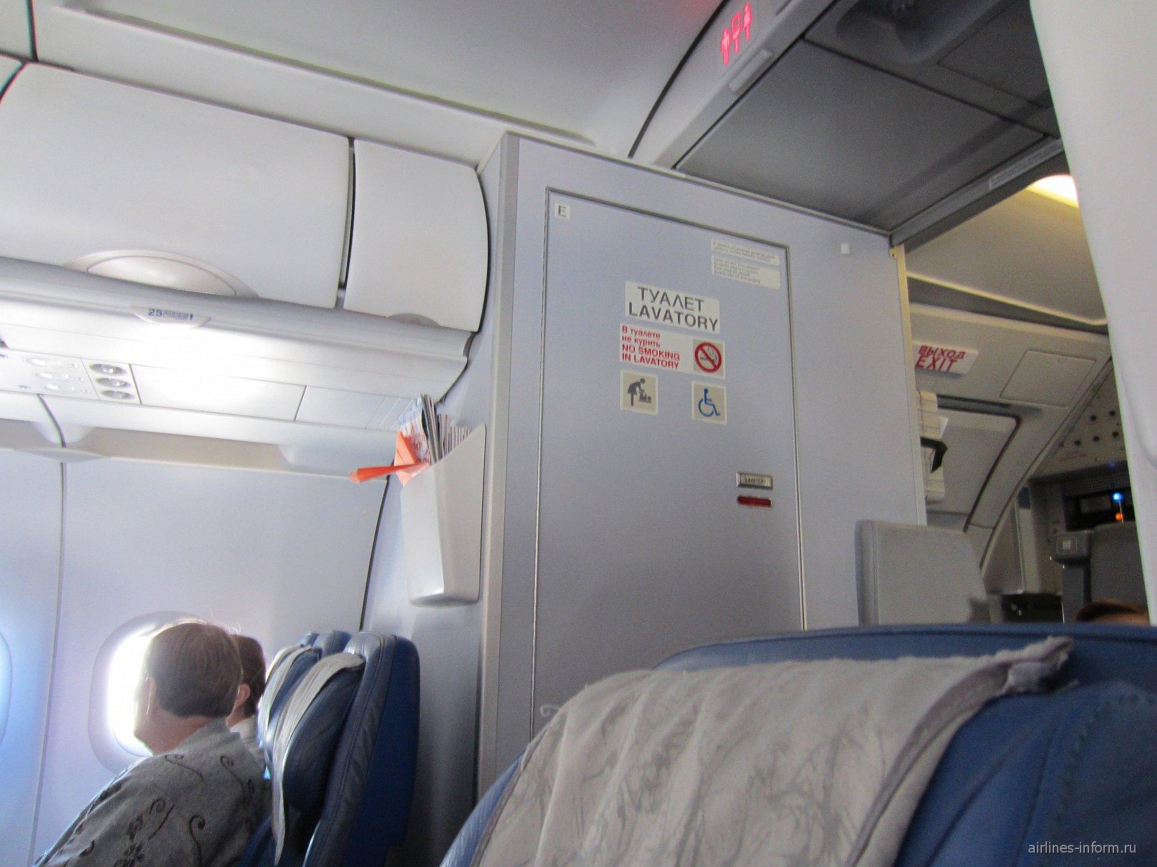 Туалет самолета Эрбас А320 Аэрофлота