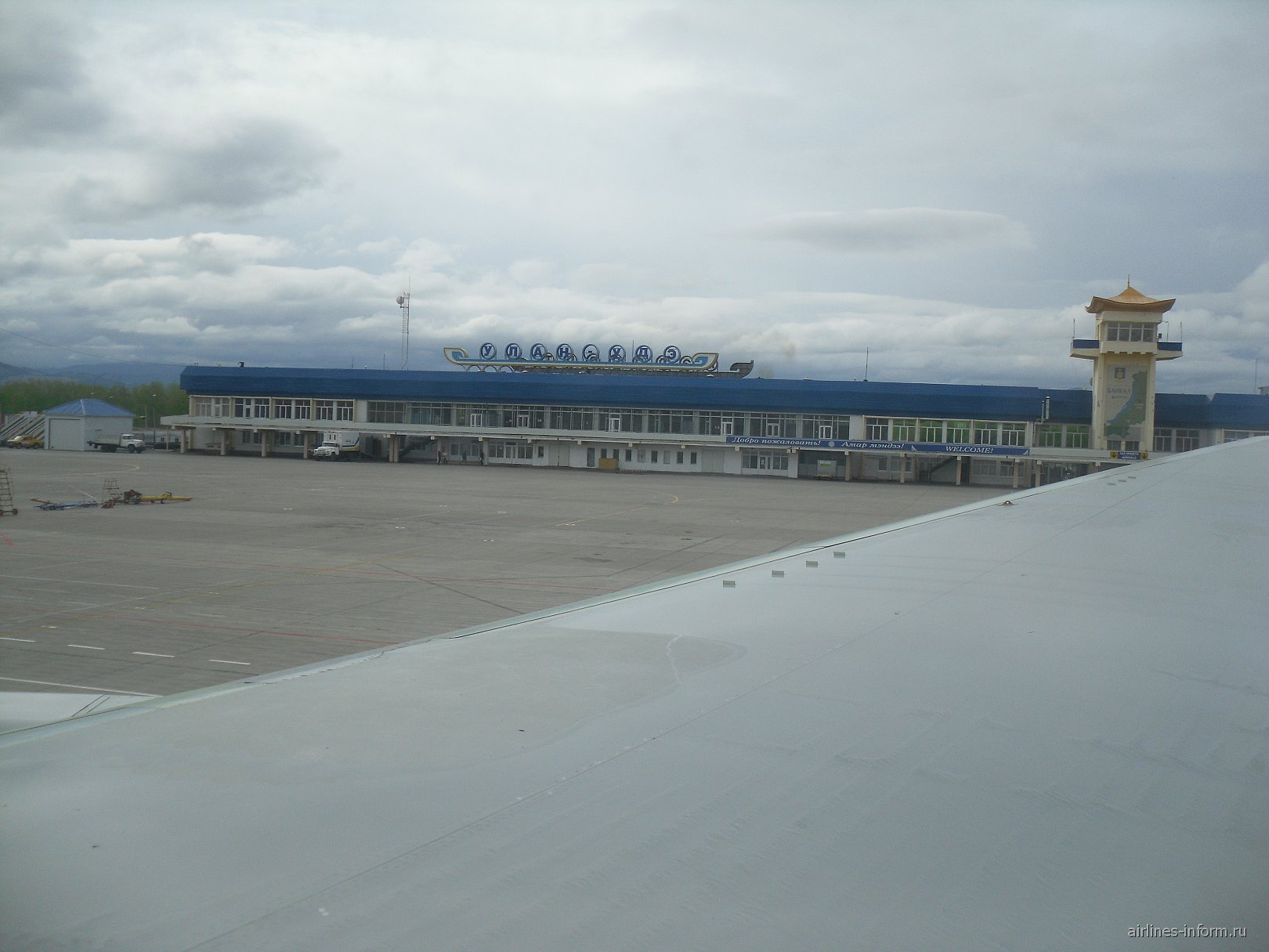 Аэропорт Байкал города Улан-Удэ