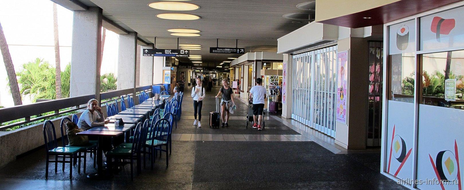 В стерильной зоне аэропорта Гонолулу