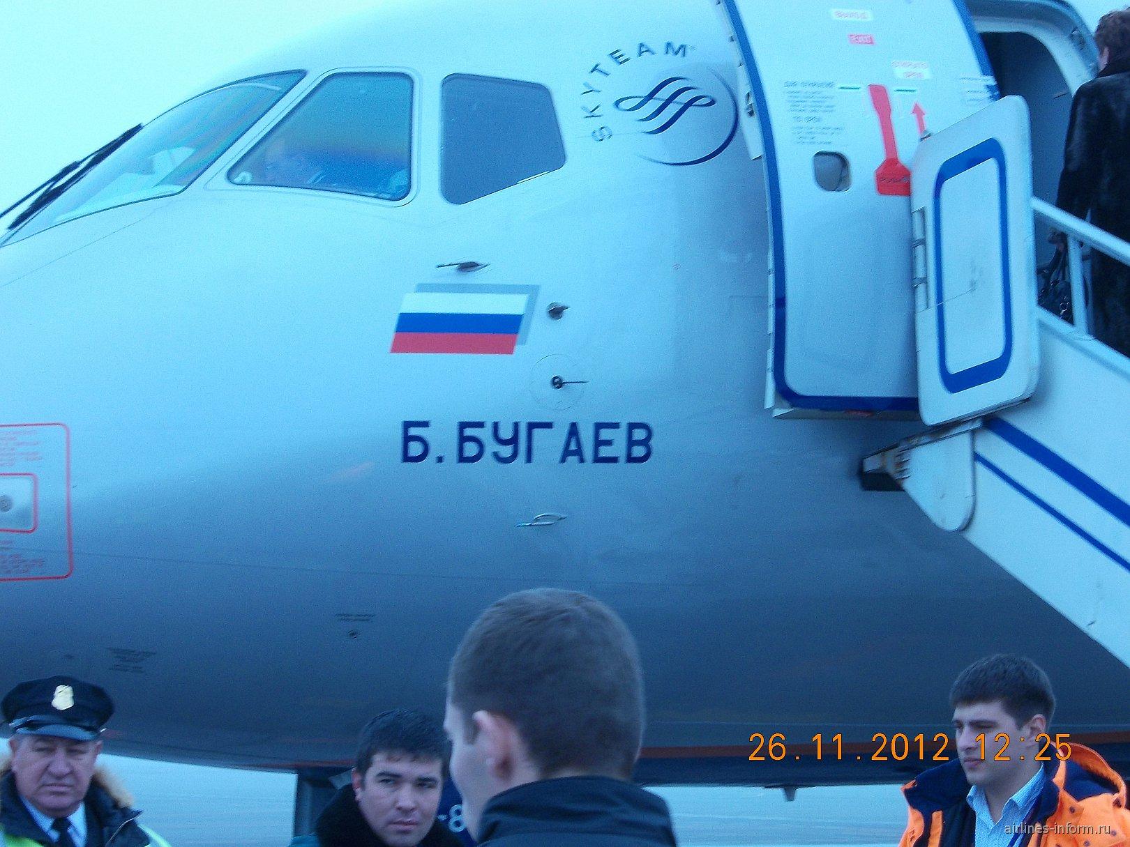 Сухой Суперджет-100 В. Бугаев