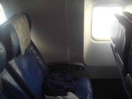 Салон самолета Боинг-767-300 авиакомпании Аэрофлот