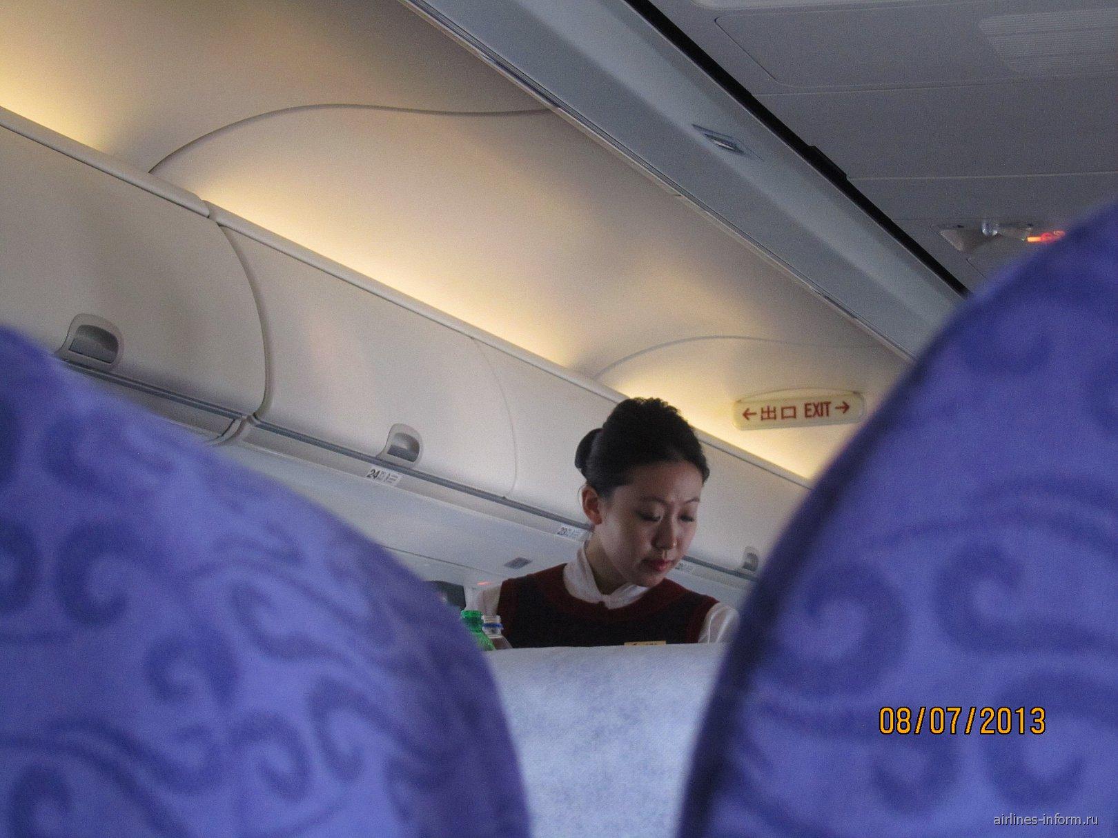 Бортпроводница авиакомпании Air China