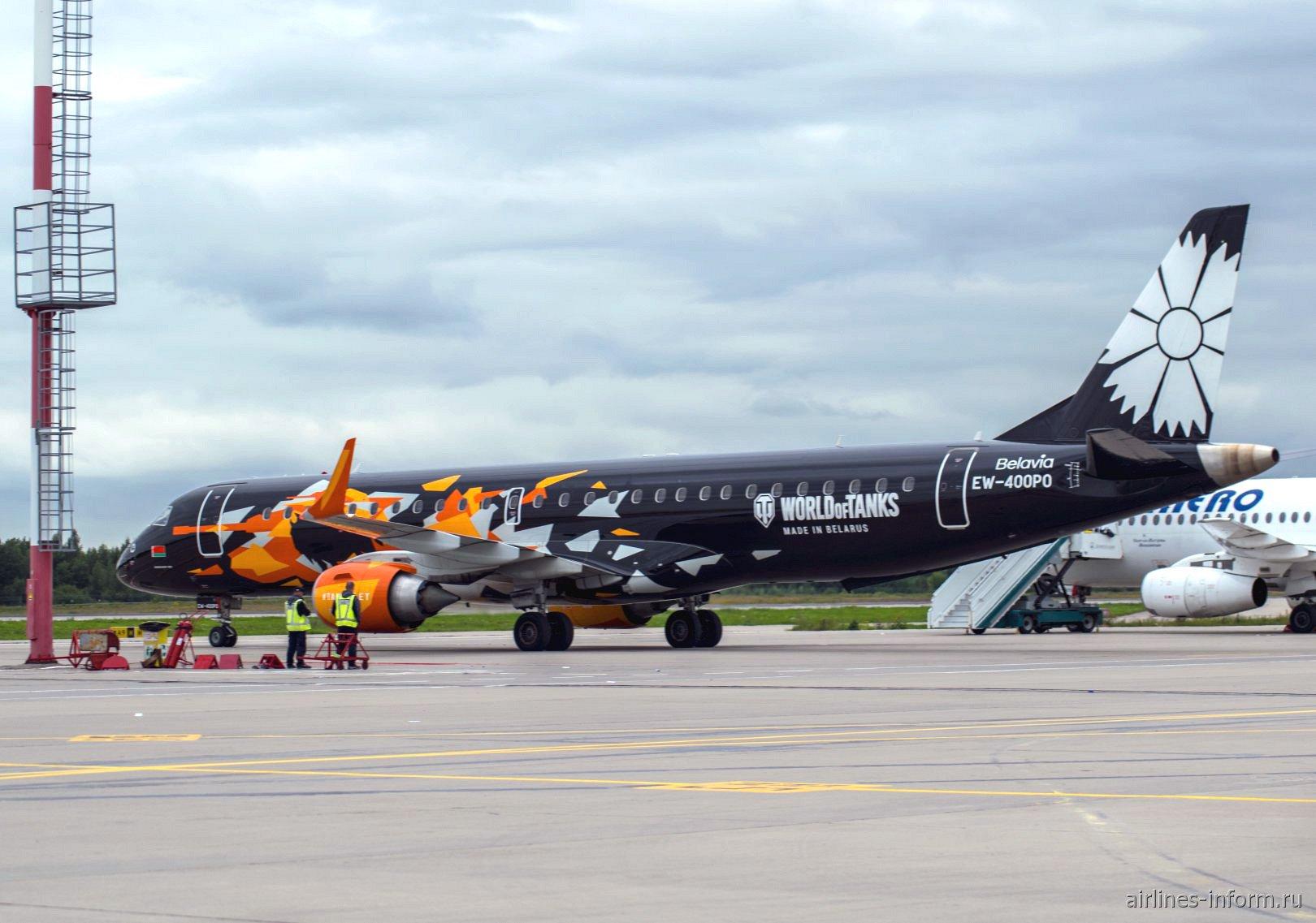 """""""Танколет"""" Embraer 195LR EW-400PO авиакомпании """"Белавиа"""" в аэропорту Домодедово"""