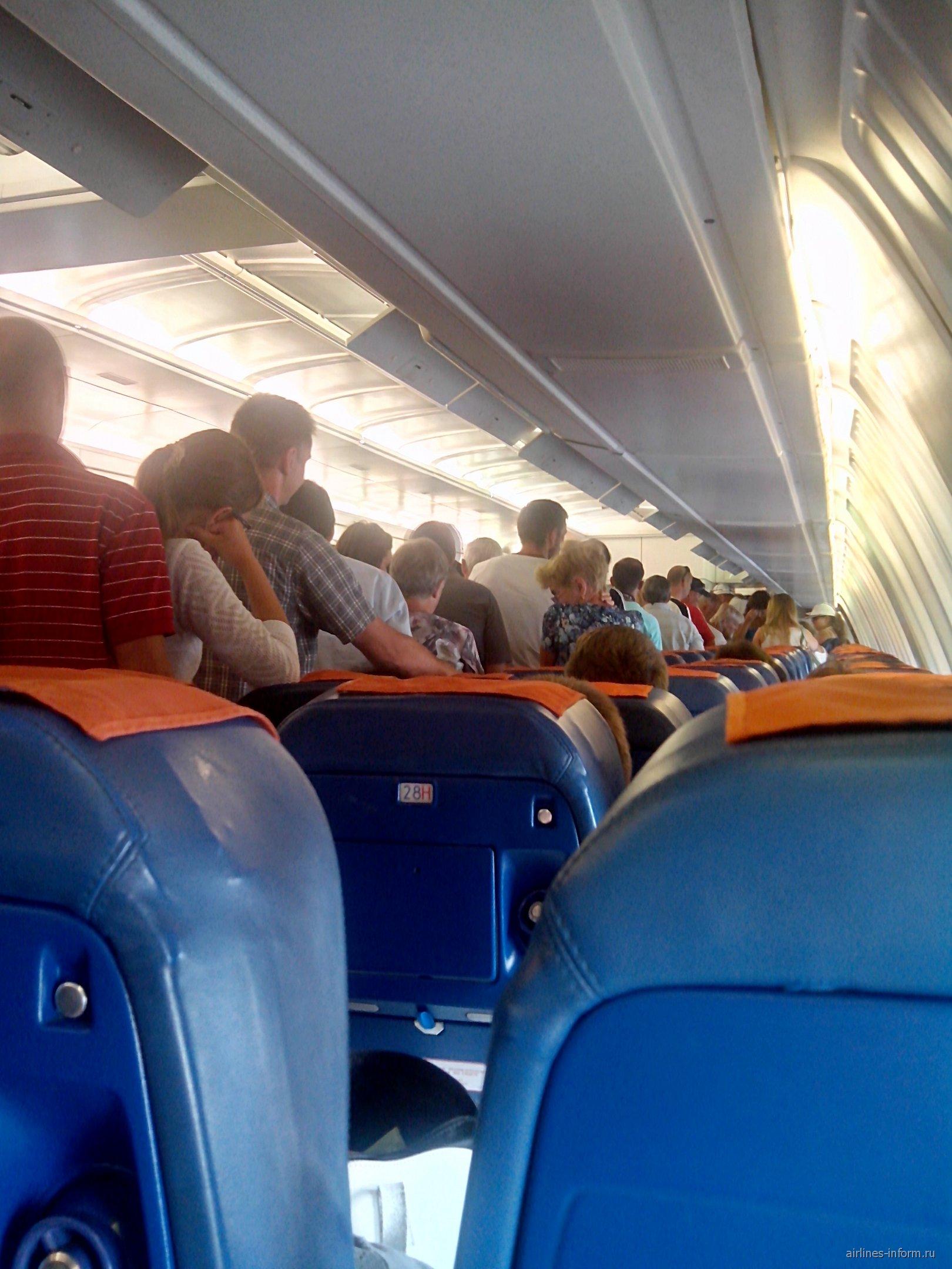 Салон самолета Ил-96 Аэрофлота