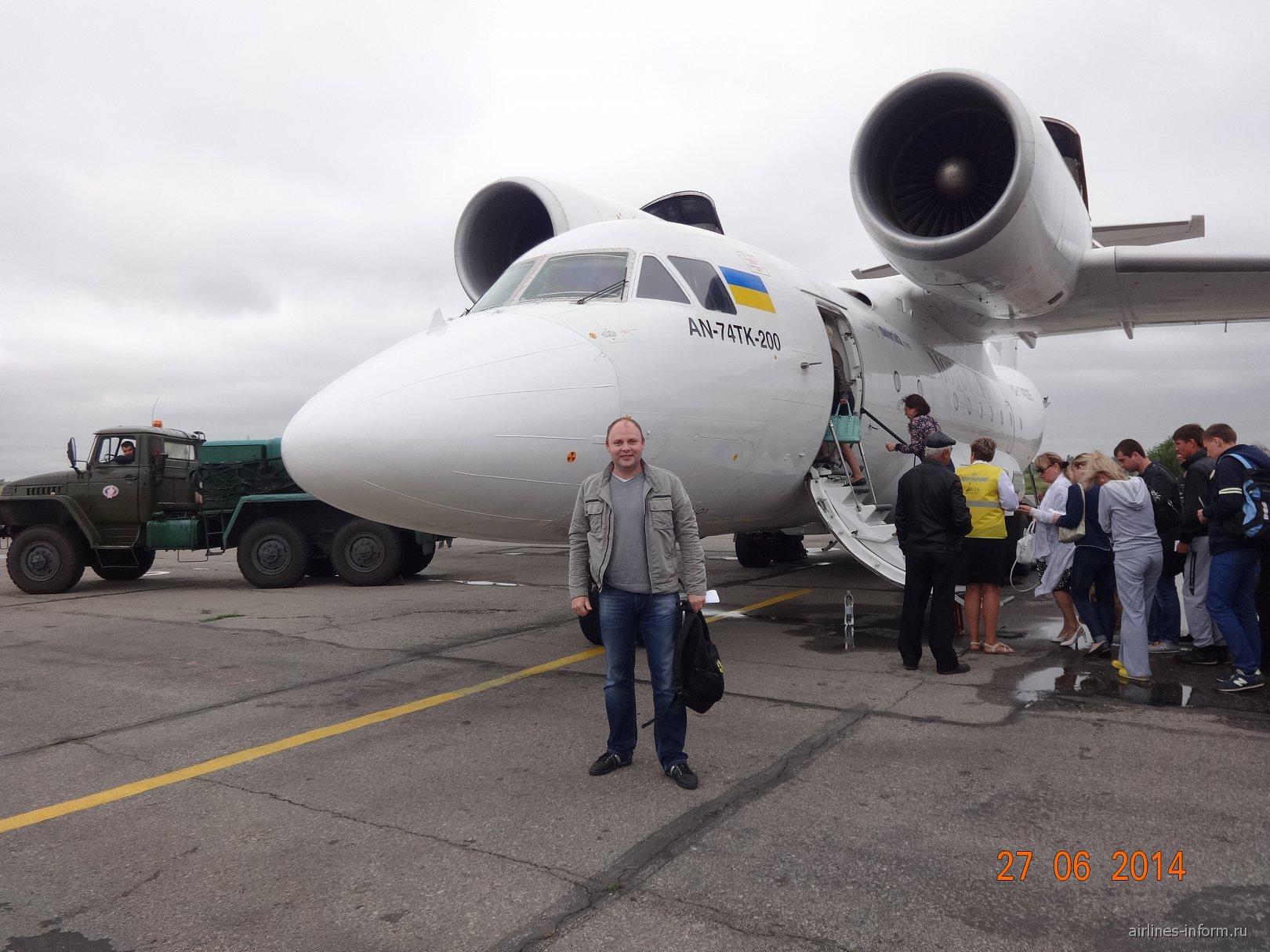 Самолет Ан-74ТК-200 авиакомпании Мотор-Сич