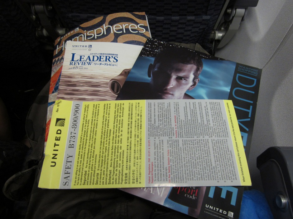 Inflight magazines of United Airlines