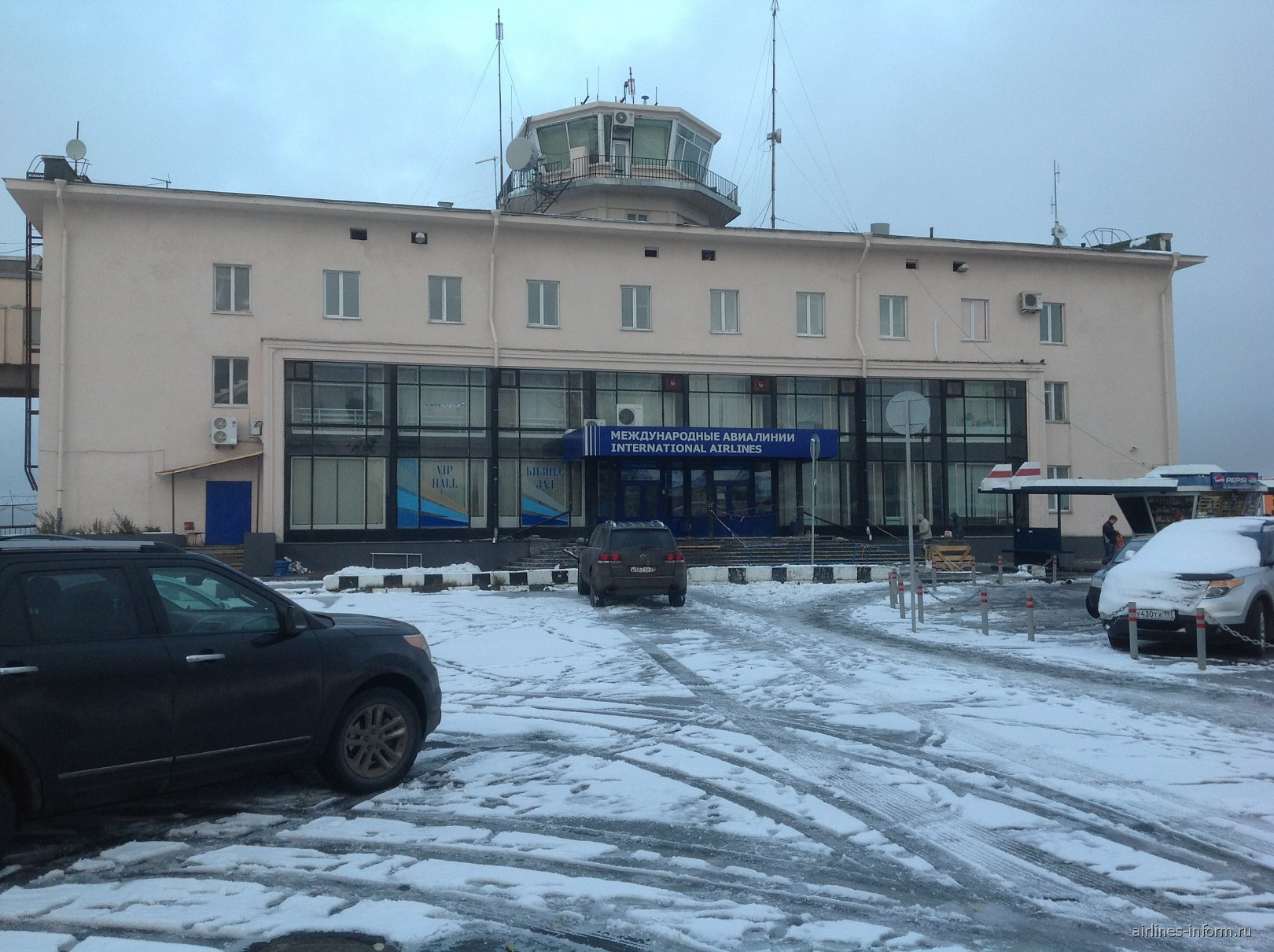 Терминал международных рейсов аэропорта Архангельск Талаги