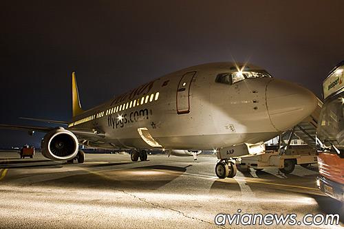 Харьков-Стамбул на Pegasus Airlines