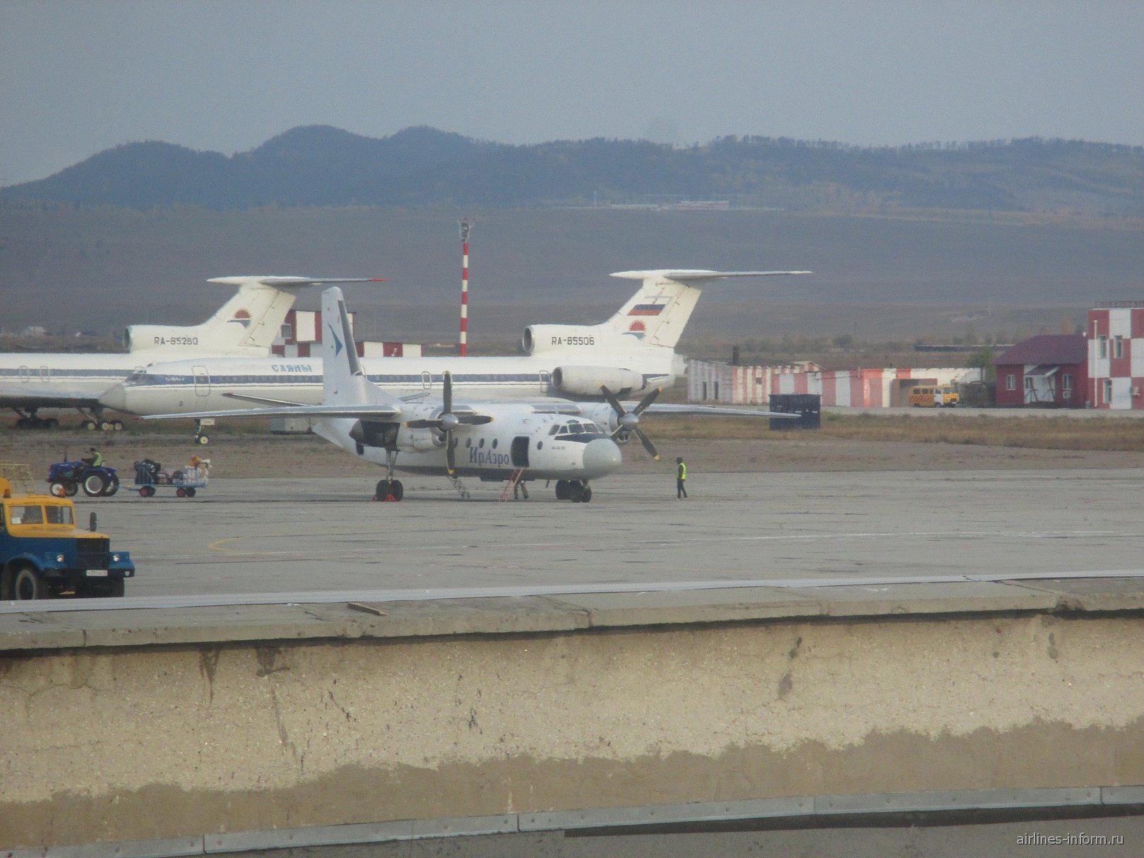 Летное поле аэропорта Чита Кадала