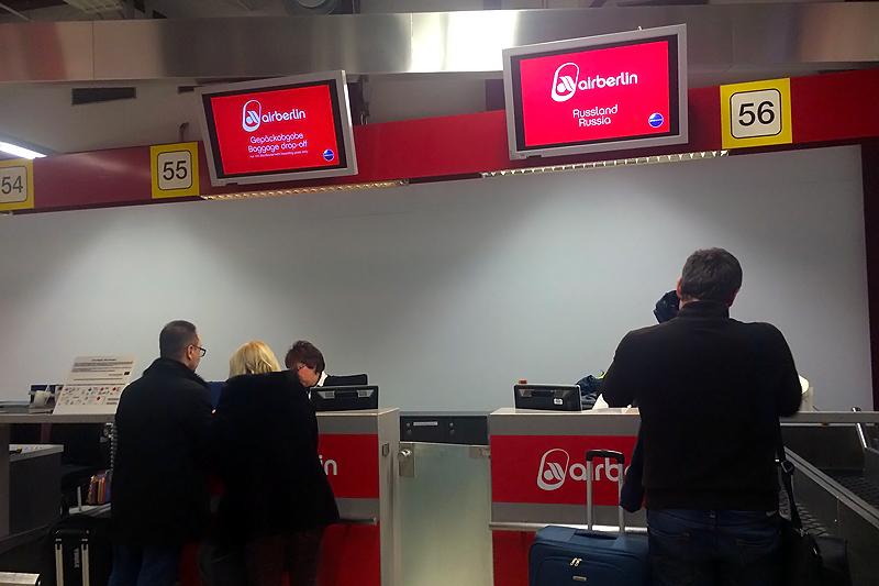 В аэропорту Берлин Тегель